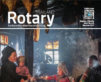 Rotary Thailand Magazine May-June 2021 issue