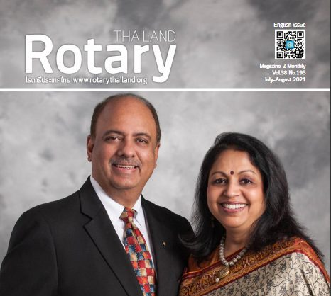 Rotary Thailand Magazine July to August 2021 issue